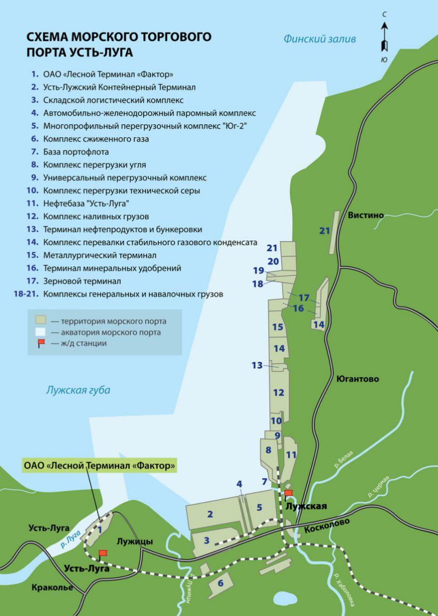 Схема морского порта Усть-Луга